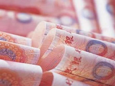 中央政府将在澳门发行20亿元人民币国债