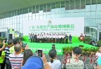 湛江以供给侧结构性改革做好现代特色农业