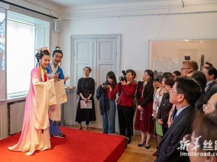 中国旅游文化周推进中瑞人文交流
