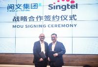 中企与新加坡电信集团携手开发东南亚网络文学市场