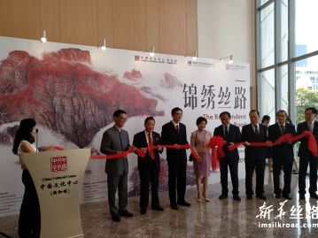 中国刺绣精品艺术展在新加坡开幕