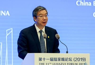 易纲:大力支持上海加快国际金融中心建设