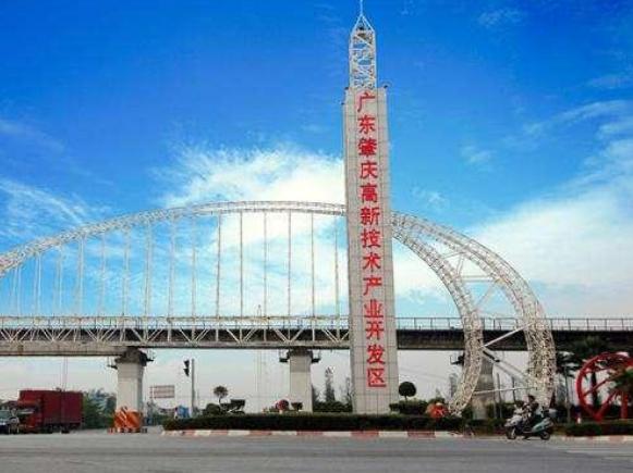 广东肇庆高新区:运用信息大数据手段全面提升园区营商环境
