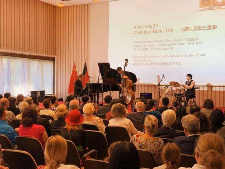"""波恩成都将共同举办""""贝多芬文化周"""""""