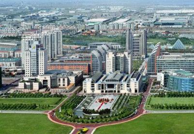 50家企业集中签约天津开发区总投资规模超600亿元