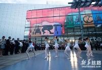 """首届""""艺文荟澳""""大型国际文化艺术盛会在澳门启动"""
