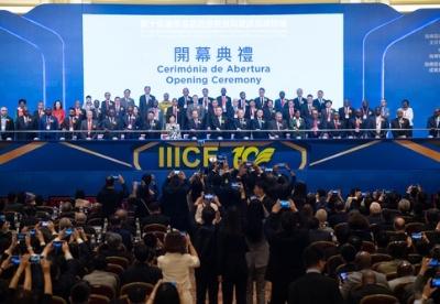第十届国际基础设施投资与建设高峰论坛在澳门举行