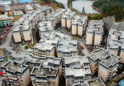 贵州黔西南州完成十三五期间易地扶贫搬迁任务