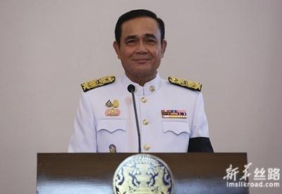 泰国国王批准巴育出任总理