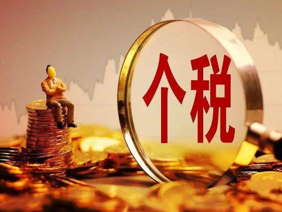 广东出台强力吸引国际人才的大湾区个税优惠政策