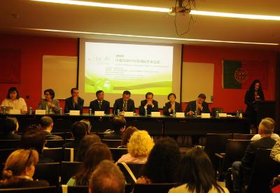 中葡首届中医药国际学术会议在科英布拉大学举办