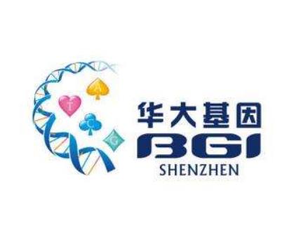 华大基因将基因组精准健康服务引入澳大利亚