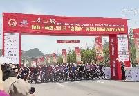 环秦岭国际公路自行车赛收官