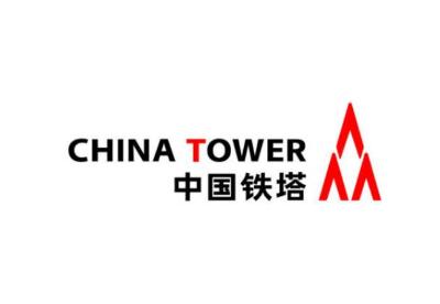 中国铁塔两家全资子公司挂牌成立