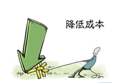 河南综合施策降低实体经济企业成本