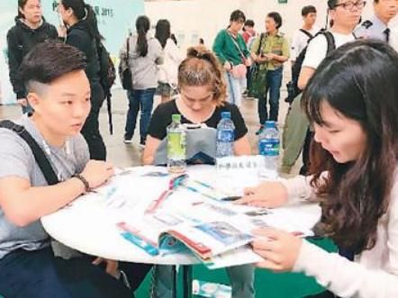 """香港""""内地大学升学资助计划""""扩至181所内地高校"""
