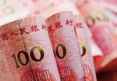 人民币央行票据将于6月下旬在港发行