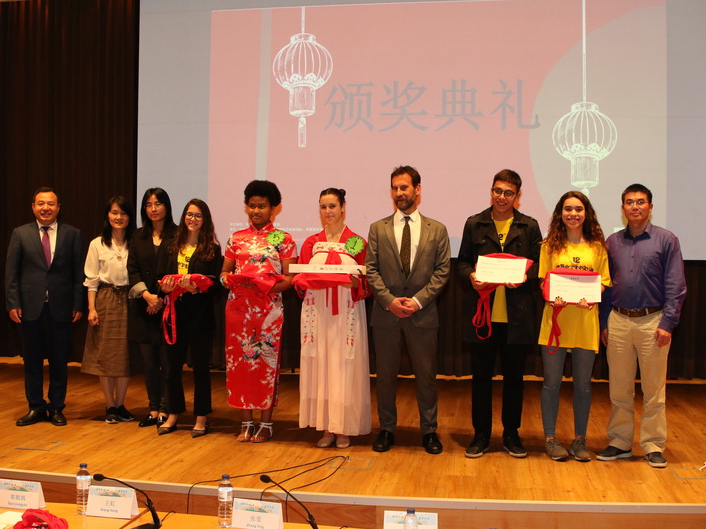 """第12届""""汉语桥""""葡萄牙中学生组比赛决出优胜者"""