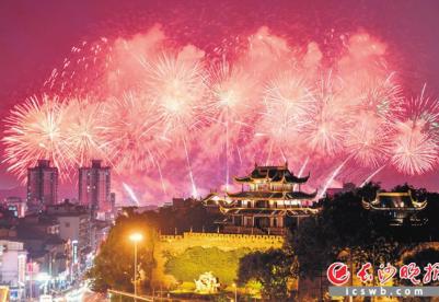 长沙:一座中国城市的非洲情缘
