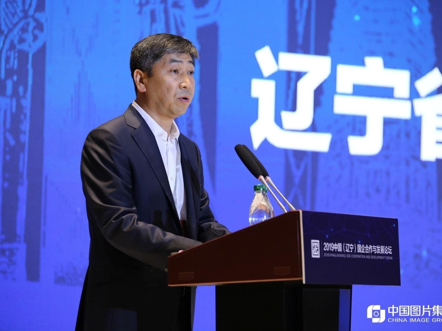 李伟:辽宁国有企业应发挥振兴龙头作用