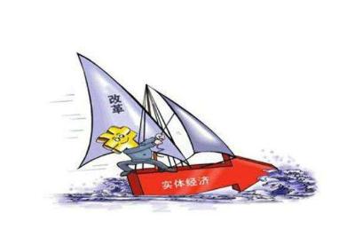 云南为实体经济企业降本减负590亿元