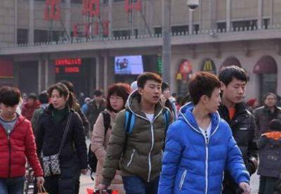 """报告显示:北京市常住外来人口增量增速""""双下降"""""""