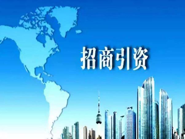 广西:对部分招商引资项目实行免费代办服务