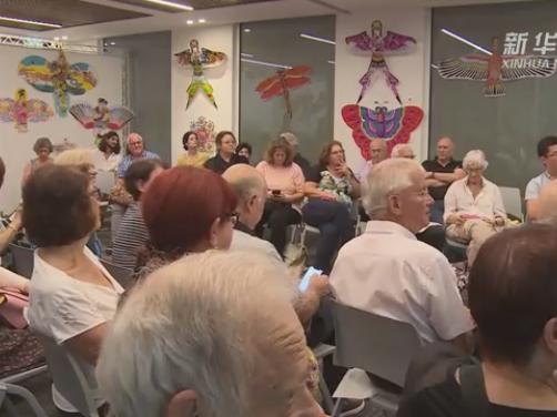中国潍坊风筝展等文化活动在以色列举行