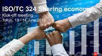 共享经济国际标准化工作启动 商业行业贸促深入参与其中