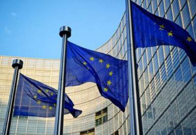 欧盟与南方共同市场达成迄今最大自贸协定
