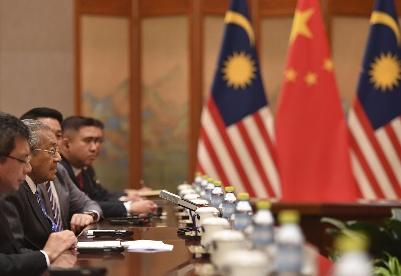 马来西亚总理马哈蒂尔对华态度转变