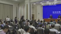 甘肃省委书记林铎:立足区位优势 扩大开放构建新格局