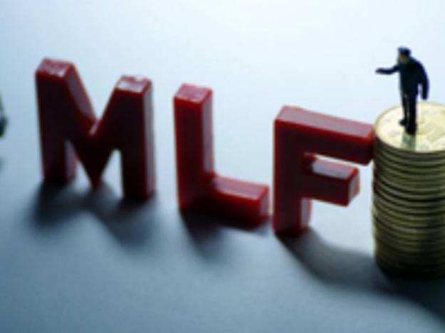 央行等量续做2000亿元MLF
