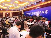 江西省旅游产业发展大会引发海外关注