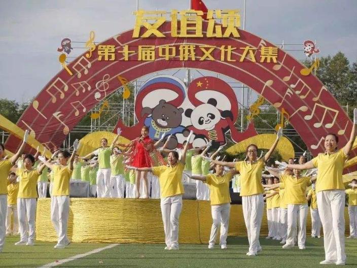 """中俄30余项""""文化+旅游""""活动在边城黑河举行"""
