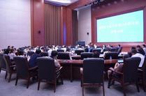 长春市南关区与杭州市拱墅区开展对口合作交流活动