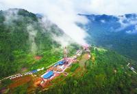 四川盆地西北部天然气开发提速