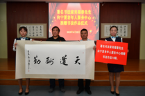 书法家吴福春向老年人捐赠书法作品