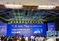 """贵州茅台发力生态农业板块 主推""""悠蜜""""蓝莓品牌"""