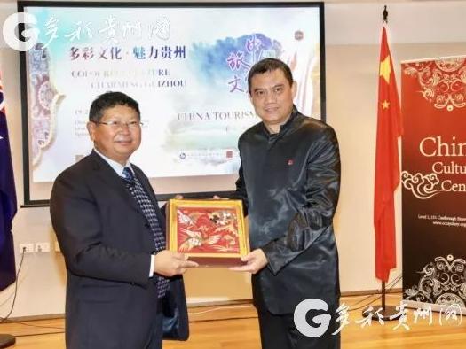 中国旅游文化周推进中澳人文交流