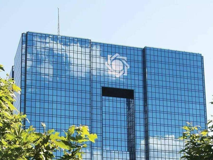 伊央行行长呼吁欧洲与伊朗建立金融联系