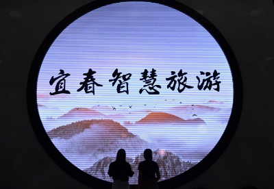 江西省旅游产业发展大会在宜春举行