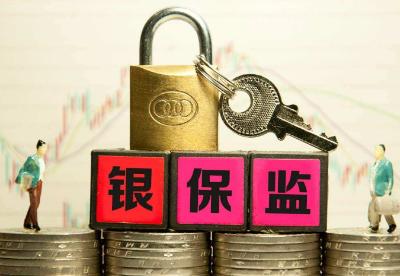 银保监会:延长过渡期内香港地区再保信用风险因子适用期限