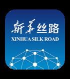 一带一路数据库服务平台——新华丝路数据库详解