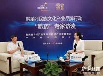 """贵州推出白及中药材产业发展""""四化""""路径"""