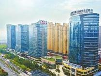 郑州市人民政府办公厅关于印发中国(河南)自由贸易试验区郑州片区三年行动计划(2019-2021年)