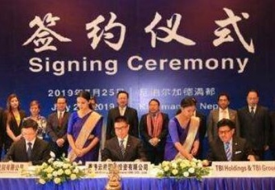 中尼签署尼泊尔塔马柯西—3水电站项目联合开发框架协议