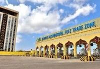 非洲大陆自贸区正式成立 中非合作迎来更多机遇