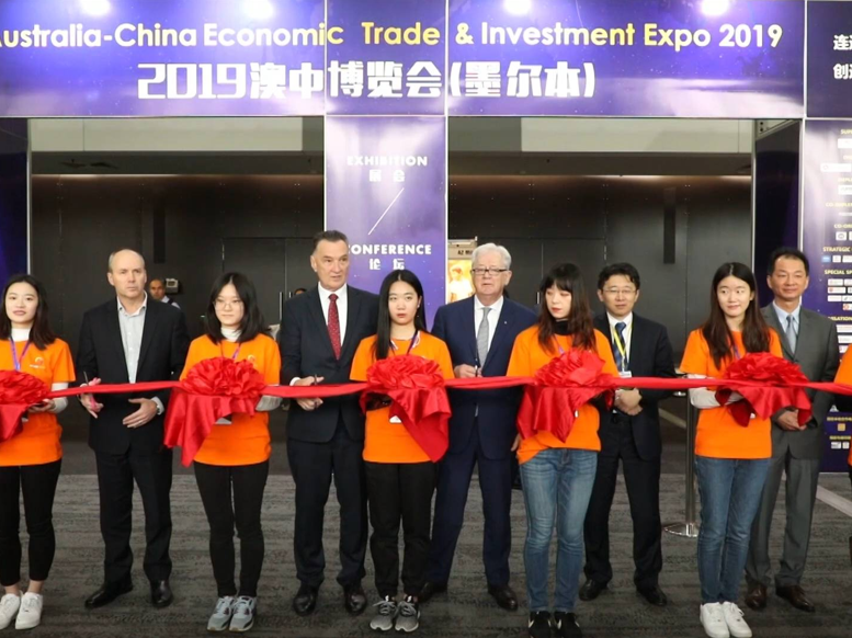 2019澳中经贸投资博览会在墨尔本开幕