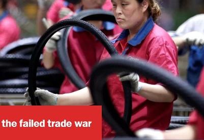 布鲁金斯学会:是时候放弃无效的对华贸易策略了